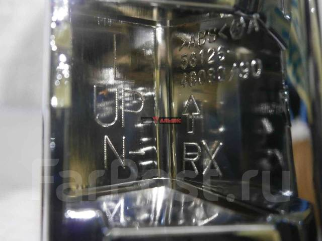 Молдинг LEXUS RX350, GGL15, 2GRFE, 5312648080, 3340000073