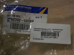Накладка бампера RENAULT KOLEOS, HY, 4370000421