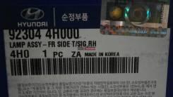 Повторитель поворота HYUNDAI GRAND STAREX, TQ; 923044H0, 923044H000, 2590000293