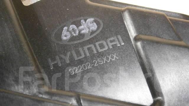 Противотуманка HYUNDAI IX35, TM, 922022S500, 2640001817