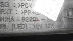 Противотуманка HYUNDAI SANTA FE, EC; 922012W, 922012W000, 2640001035