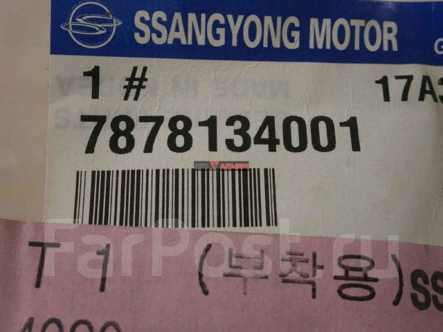 Решетка бампера SSANGYONG ACTYON NEW, T10, 7878134001, 3440000148