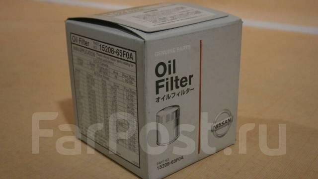 Фильтр масляный NISSAN, 1520865F0A, 4020000138