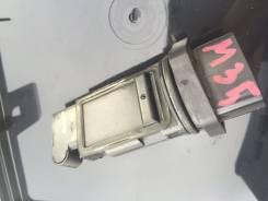 Датчик расхода воздуха. Nissan Stagea, PM35 Двигатель VQ35DE