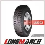 Long March LM302. Всесезонные, 2017 год, без износа, 1 шт