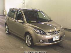 Mazda. 6.5x16, 4x100.00, ET50. Под заказ