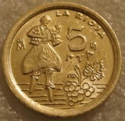 5 песет 1996 Испания. Провинция Ла-Риоха