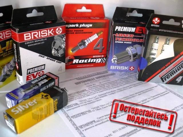 Свеча зажигания. Mitsubishi: Challenger, Minicab, Carisma, Emeraude, Dingo, Lancer Evolution, Airtrek, Chariot, FTO, Chariot Grandis, Town Box Wide, M...