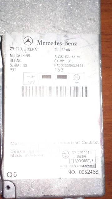 Блок управления телефоном. Subaru