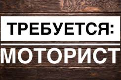 Моторист. ИП Гольникова К.П. Улица Станционная 56
