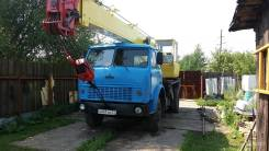 МАЗ. Автокран 14т, 14 000 кг., 14 м.