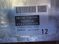 Блок управления (ЭБУ) Toyota Highlander I 2001-2007