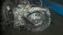 Трубка радиатора охлаждения акпп. Nissan: Prairie, Avenir, R'nessa, Liberty, Tino Двигатели: SR20DE, QR20DE, QG18EM295P