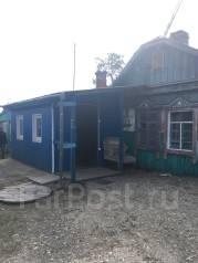 Продам дом по ул. Слободская в Уссурийске. Слободская, р-н Жд слобода, площадь дома 52 кв.м., электричество 11 кВт, отопление твердотопливное, от аге...