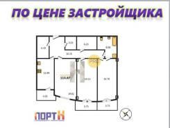 3-комнатная, улица Завойко 4а. Столетие, агентство, 113 кв.м.