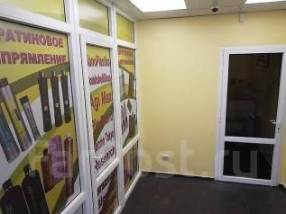 Сдадим в аренду кабинет парикмахера(Суперпредложение) во Владивостоке. Улица Калинина 253, р-н Чуркин, 9 кв.м., цена указана за все помещение в месяц