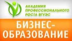 Практический семинар Изменения в трудовом законодательстве в 2018-2019