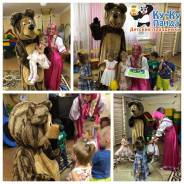 Маша и Медведь (детский аниматор/герой/персонаж/актер) на праздник