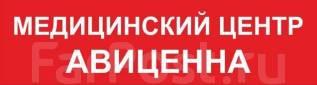 """Рентгенолаборант. ООО """"Медицинский центр """"АВИЦЕННА"""". Улица Ульяновская 7"""