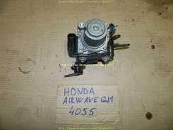 Блок abs. Honda Airwave, GJ1