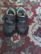 Отдам обувь для мальчика