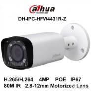 IP 4MP видеокамера Dahua IPC-HFW4431R-Z. 4 - 4.9 Мп, с объективом