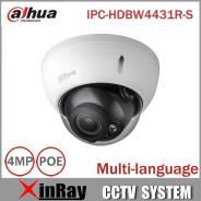 Dahua IPC-HDBW4431R-S. 4 - 4.9 Мп, с объективом