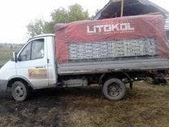 ГАЗ 3302. , 2 400 куб. см., 1 500 кг.