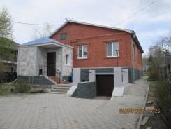 Меняем дом на Чайке на 3- комн во Владивостоке или Артеме с доплатой. От частного лица (собственник)