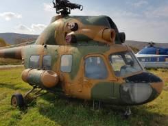 Вертолеты. 700 куб. см.