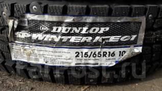 Dunlop SP Winter ICE 01. Зимние, шипованные, 2014 год, без износа, 2 шт