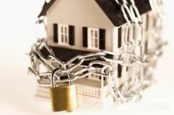 Снятие ограничения (ареста) с квартиры