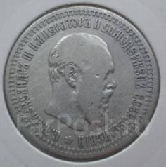 50 копеек 1894 года. Серебро. Состояние! Под заказ!