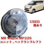 Фара. Suzuki MR Wagon, MF22S Двигатель K6A