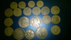 5 царских рублей Копии + 15 Юбилеек, рубли СССР