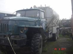 Урал 4320. УРАЛ-4320 УСУ6-30 УСТ-КА СМЕС., 3 000 куб. см., 111 111,00куб. м.