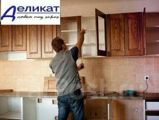 Ремонт мебели. Ремонт кухонь. Замена кухонных фасадов, столешниц.