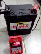 Puma. 40 А.ч., Обратная (левое), производство Корея