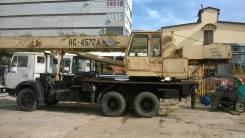 Галичанин КС-4572А. Продается автокран , 10 850 куб. см., 16 000 кг., 24 м.