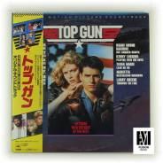LP. Top Gun