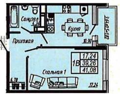 1-комнатная, улица Гаражная 150. ФМР, агентство, 41 кв.м.