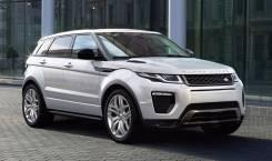 """Land Rover. x20"""", 5x120.00. Под заказ"""