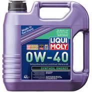 Liqui Moly Synthoil. Вязкость 0W-40, синтетическое