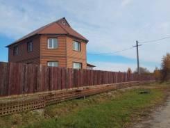 Сергеевка 20сот. ИЖС. 2 000 кв.м., собственность, электричество, вода, от агентства недвижимости (посредник)