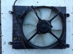 Вентилятор охлаждения радиатора. Honda Stepwgn, RF5, RF6, RF3, RF7, RF8, RF4 Двигатели: K24A, K20A