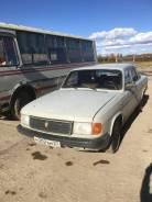 ГАЗ 31029 Волга. механика, задний, 2.4 (90 л.с.), бензин, 99 тыс. км
