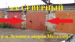 Гаражи капитальные. улица Механическая 1, р-н Центральный, 21 кв.м., электричество, подвал.