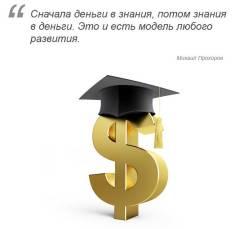 Дистанционное обучение. Подготовка в области бухгалтерского учета
