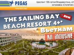 Вьетнам. Муйне. Пляжный отдых. THE Sailing BAY Beach Resort 4+* (всё включено)