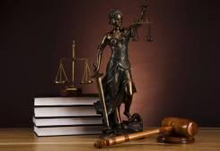 Наследство (оформление, судебные споры)